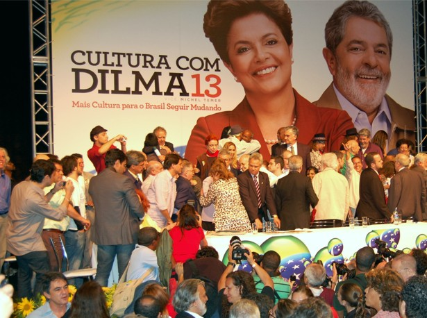 DSC 0310 Cultura em peso com Dilma no Teatro Oi Casa Grande